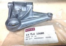 YLU10086 - Bracket-mounting-alternator - Genuine MG Rover 200/400 , METRO
